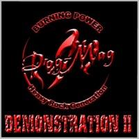 http://dog-mag.com/disco/demonstration2.jpg